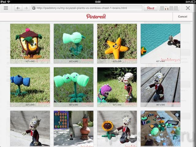 Pinterest на iPad