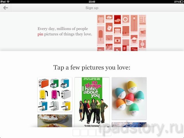 Pinterest - регистрация на iPad