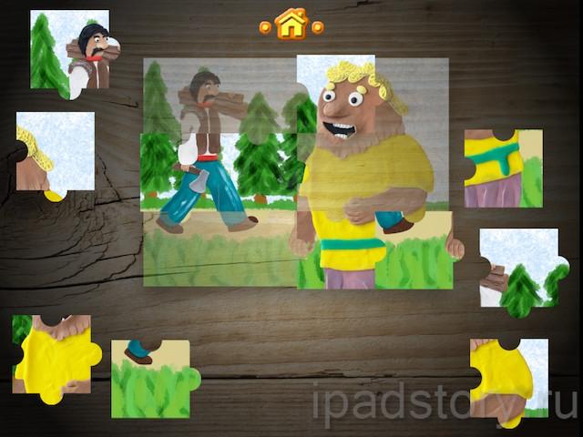 пазл в сказке Глиняный парень для iPad