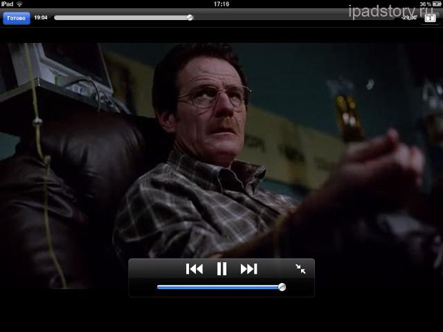 ВКино на iPad