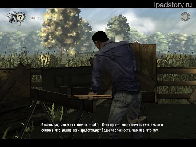 Walking Dead на iPad