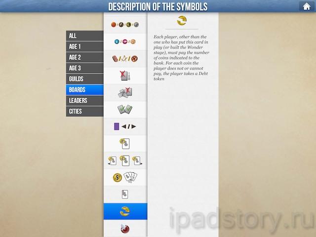 7 Wonders Companion на iPad