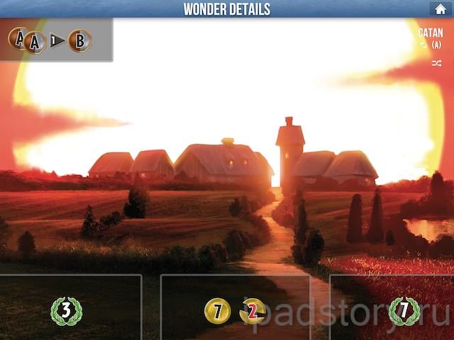 7 Wonders: Catan Island