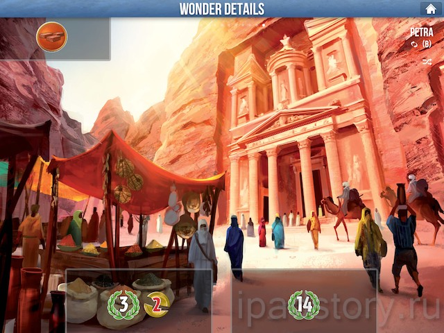 чудо света Petra из игры 7 Wonders: Cities