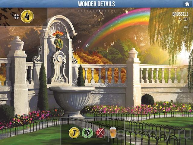 карточка Brussels из промо-дополнения 7 Wonders: Manneken Pis Promo