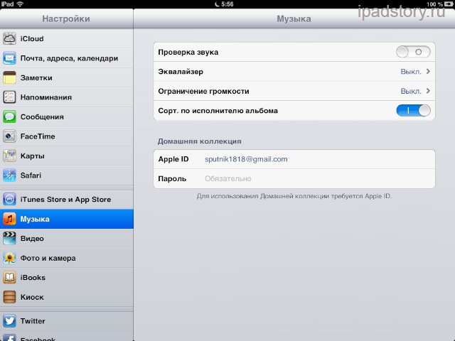 Музыка на iPad