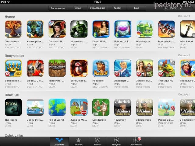 App store магазин игр