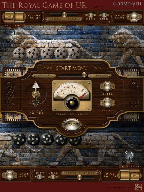 Королевская игра Ур