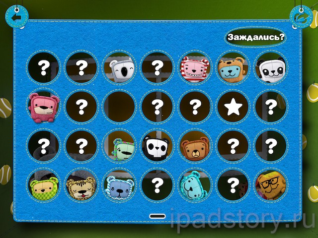 Gemibears HD? - медведия на iPad