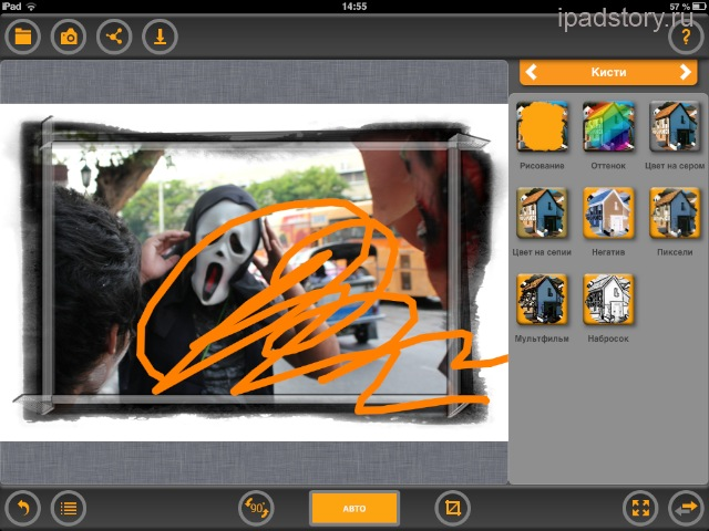 Orange HD Фоторедактор