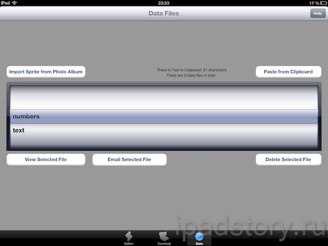 Basic! - редактор кода на iPad