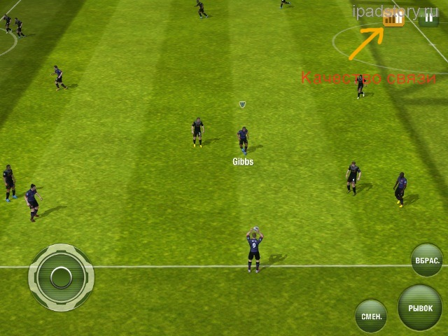 Fifa 2013 online