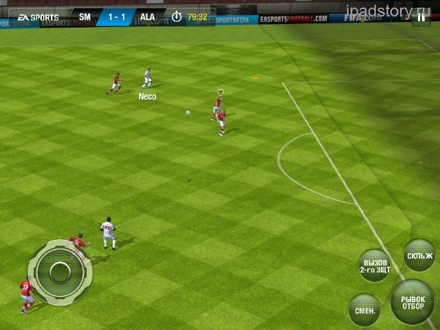 Fifa 2013 на iPad