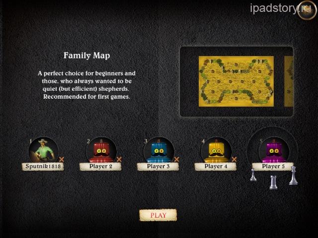 Hacienda на iPad