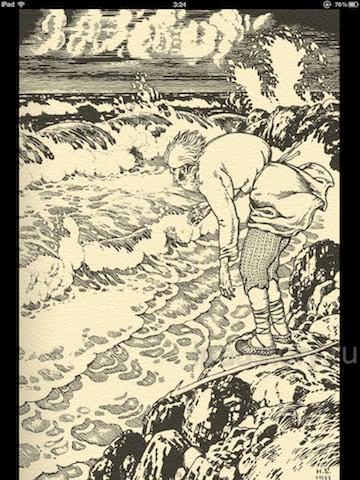 Сказки пушкина о царе салтане иллюстрации картинки
