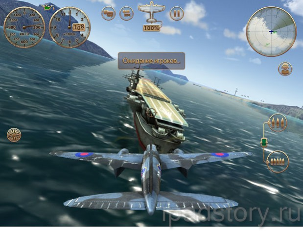 игра Sky Gamblers: Storm Raiders на iPad - скриншоты в режиме мультиплеер