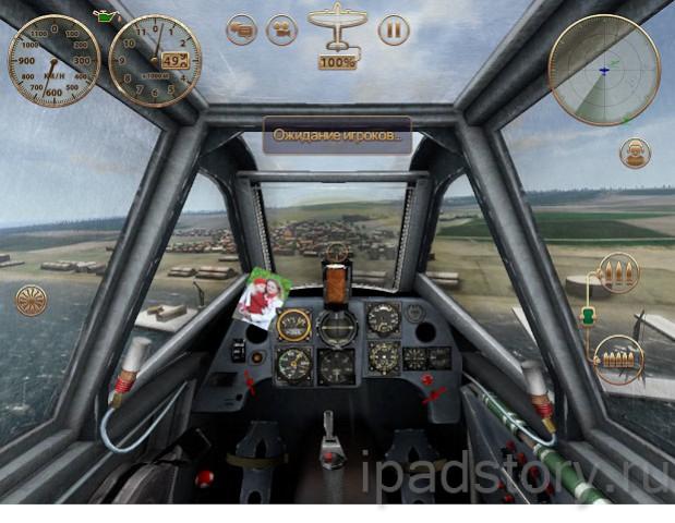 Sky Gamblers: Storm Raiders на iPad