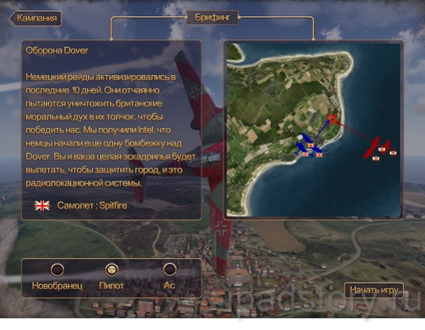 игра Sky Gamblers: Storm Raiders на iPad - скриншот задания