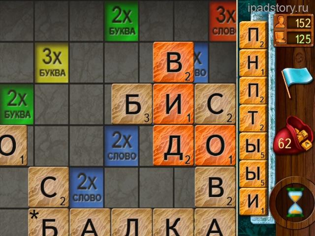 мини игры эрудит онлайн бесплатно: