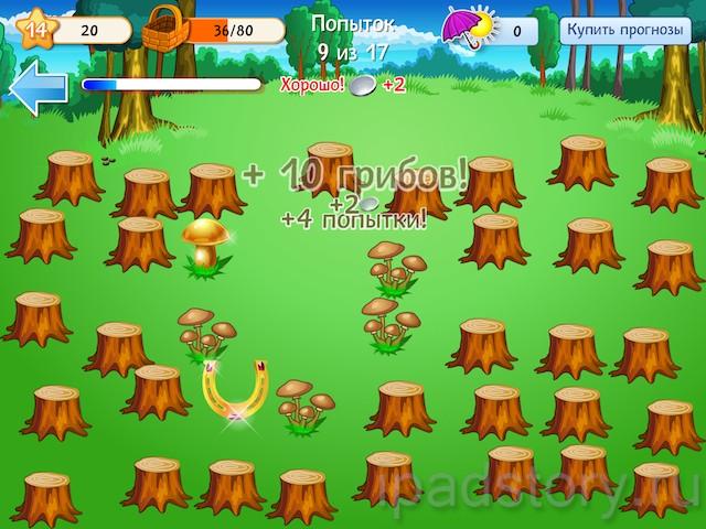 игра Грибники на iPad