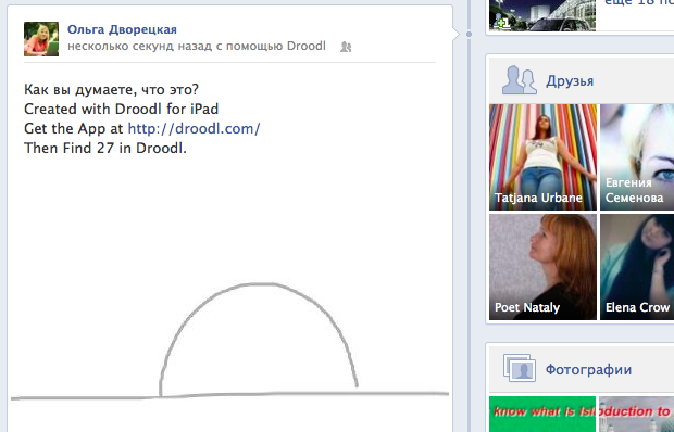 друдл на фейсбуке