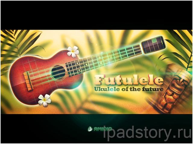 Futulele – укулеле на iPad