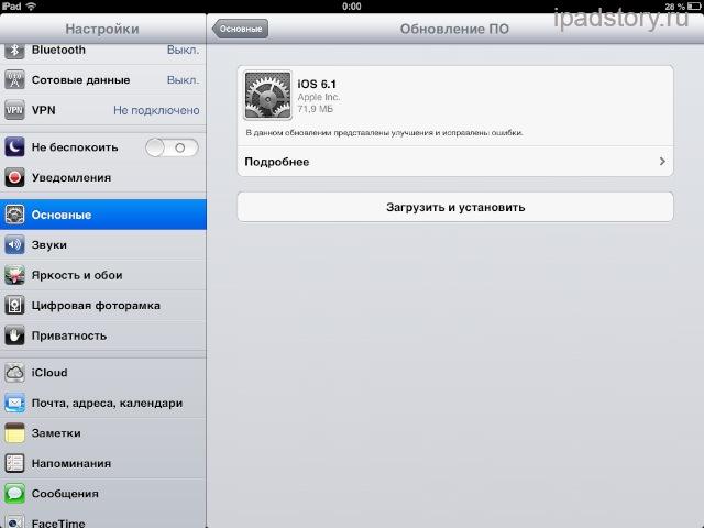 iOS 6.1 на iPad