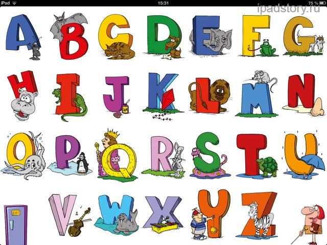 Английский для детей мультфильм - 81e04