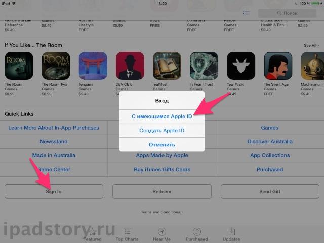 Английский App Store меняем язык
