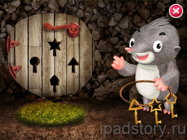 Pepi Tree для iPad - детская игра
