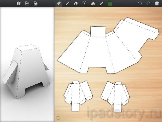чистый шаблон в Foldify