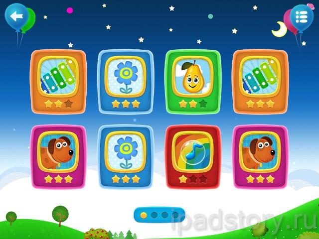 Веселые нотки | Всё об iPad