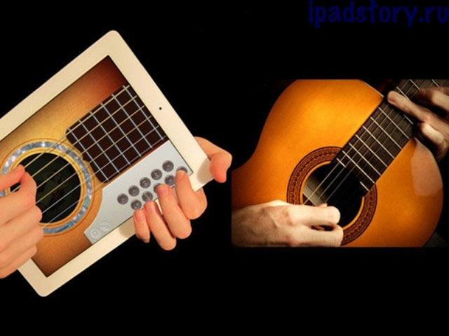iPad и гитара