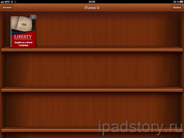 iTunes U – учимся с iPad | Всё об iPad