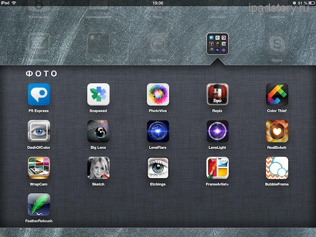 фото программы на iPad