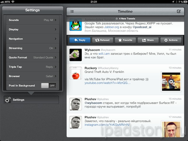 tweetbot для ipad
