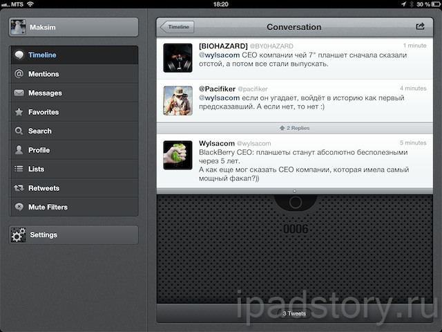 tweetbot ipad
