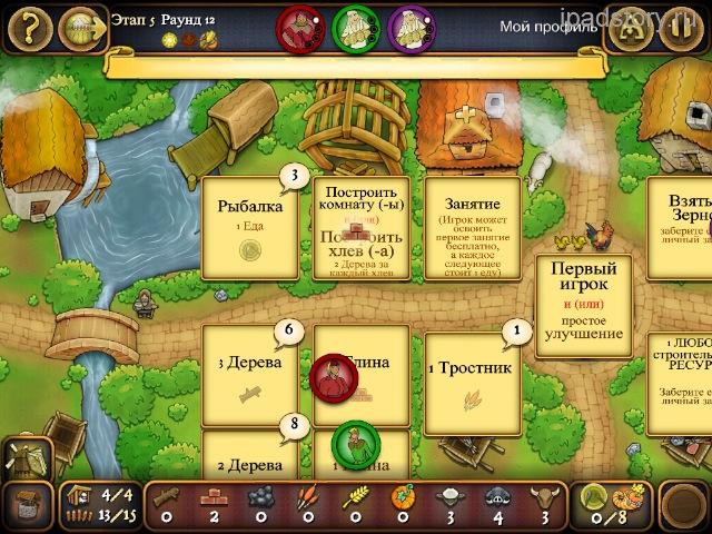 Agricola на iPad