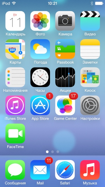 iOS 7  рабочий стол