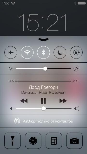 iOS 7 контрольный центр