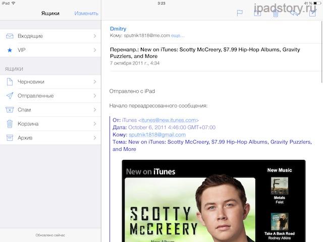 iOS 7 на iPad