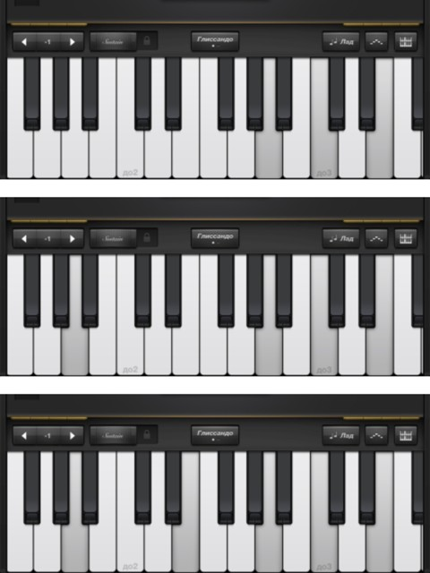 Easy Piano Chords