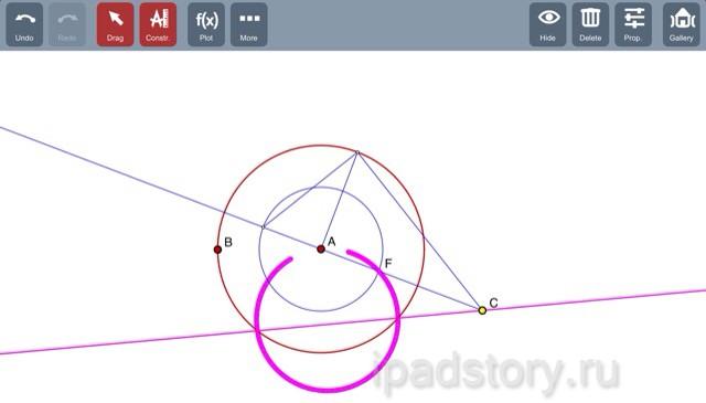 Геометрия на iPad