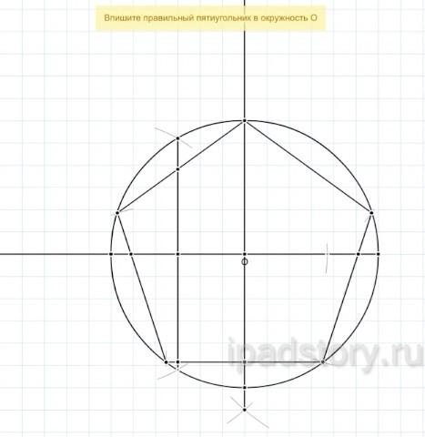 Геометрия: Мастер черчения