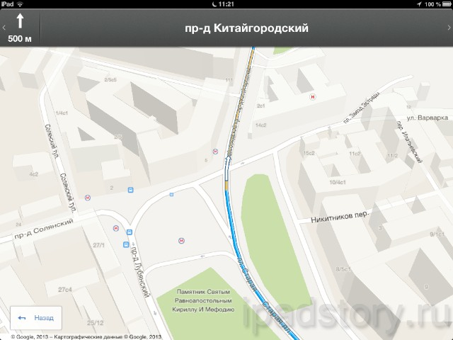Google Maps в App Store