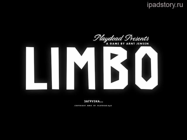 Limbo на iPad