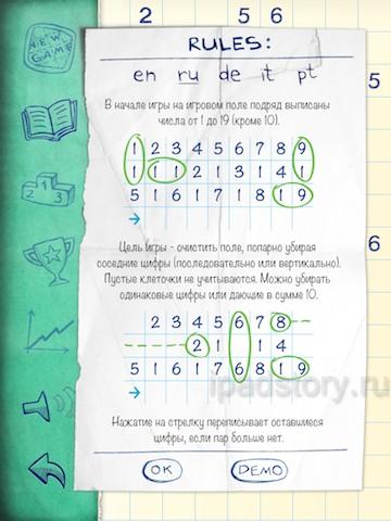 Numberama 2 - это старая добрая игра, также известная как цифры, 19 или семечки