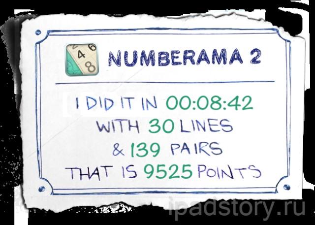 Numberama 2