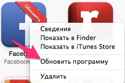 обновление программ в iTunes