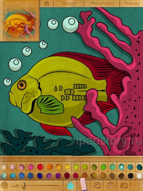 Раскраски iPad